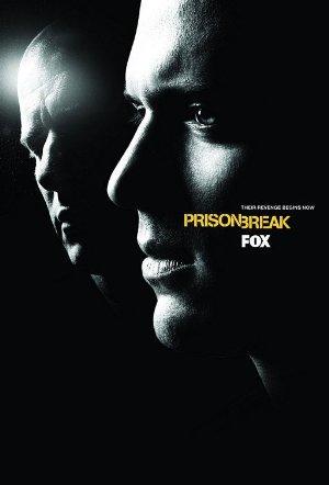 Prison Break: Resurrection – Magnetlank