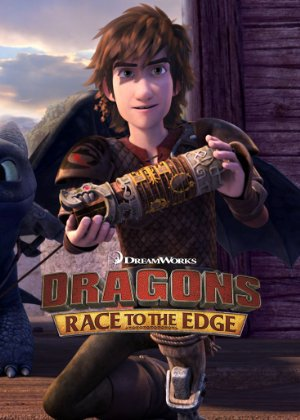 Dragons: Race to the Edge – Magnetlank
