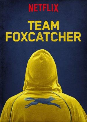 Team Foxcatcher – Magnetlank