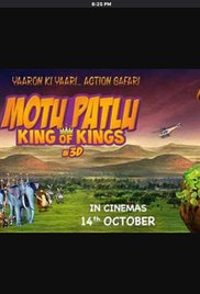 Motu Patlu: King of Kings – Magnetlank