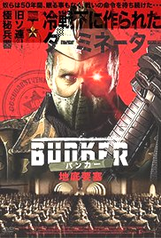 Project 12: The Bunker – Magnetlank