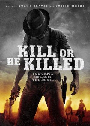 Kill or Be Killed – Magnetlank