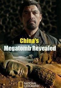 Chinas Megatomb Revealed