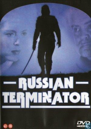 Russian Ninja